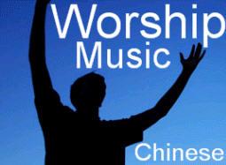 chinese worship music